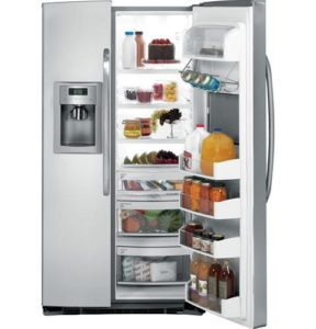 The Advantages of Refrigerators